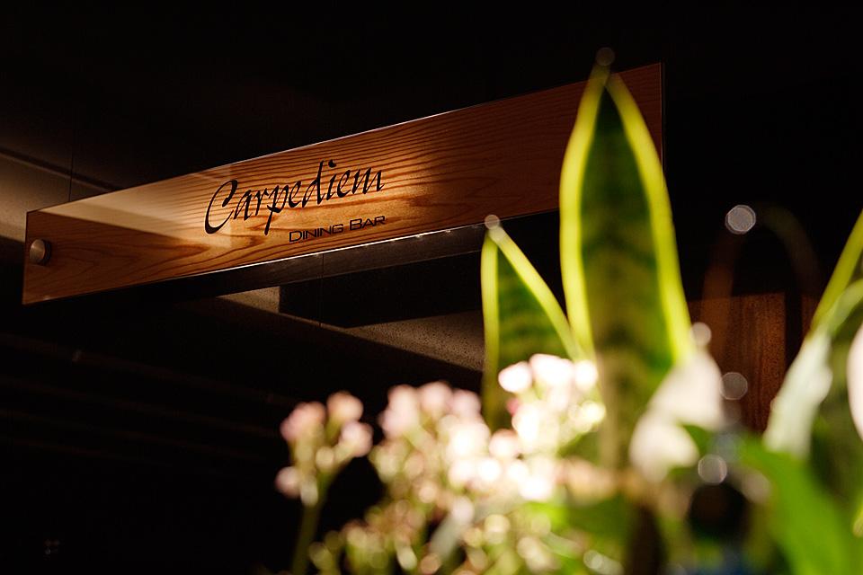 Carpediem / カルペディエム